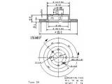 Тормозной диск  Диск торм пер PICANTO 04->  Тип тормозного диска: с внутренней вентиляцией Диаметр [мм]: 241 Толщина тормозного диска (мм): 18 Минимальная толщина [мм]: 16 Высота [мм]: 48,9 Диаметр центрирования [мм]: 62,2 Количество отверстий: 4 Материал: бумага