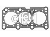 Прокладка, головка цилиндра  Прокладка ГБЦ AUDI 100/A6 2.3 86- NF/AAR  Вес [кг]: 0,01 необходимое количество: 1