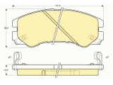 Комплект тормозных колодок, дисковый тормоз  Колодки тормозные OPEL FRONTERA/MONTEREY 91-98 передние  ограничение производителя: SUMITOMO Датчик износа: вкл. датчик износа проверочное значение: E9 90R 01705/028 Ext Высота [мм]: 58,5 Длина [мм]: 137,9 Толщина [мм]: 16,5