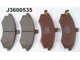 Комплект тормозных колодок, дисковый тормоз  Колодки тормозные HYUNDAI ELANTRA/MATRIX 1.5-2.0 00- передние  Толщина [мм]: 16 Высота [мм]: 46 Длина [мм]: 137
