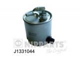 Топливный фильтр  Фильтр топливный NISSAN QASHQAI/X-TRAIL 2.0DCI  Внешний диаметр [мм]: 100 Наружная длина [мм]: 97