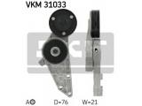 Натяжной ролик, поликлиновой  ремень  Натяжитель ремня приводного AUDI A4/A6/VW PASSAT B5