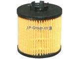 Масляный фильтр  ФИЛЬТР МАСЛЯНЫЙ  Внешний диаметр [мм]: 65 Внутренний диаметр: 29 Внутренний диаметр 1(мм): 30 Высота [мм]: 75 Исполнение фильтра: Фильтр-патрон