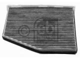 Фильтр, воздух во внутренном пространстве    Материал: Активированный уголь Вес [кг]: 0,125 необходимое количество: 1