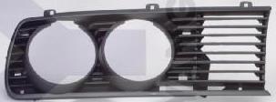 BMW E28 Решетка радиатора правая на BMW e28 (БМВ е28) - цена, наличие, описание