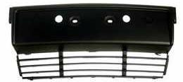 BMW E34 Крепление номера бампера переднее с отв под кондиционер на BMW e34 (БМВ е34) - цена, наличие, описание