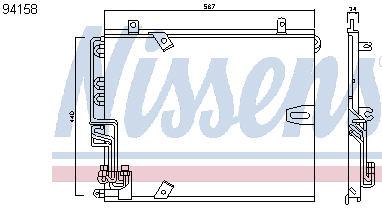 BMW E34 {+E32 (88-05/94)} Конденсатор кондиционера (см.каталог) на BMW e34 (БМВ е34) - цена, наличие, описание