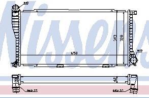 BMW E38 {E39 98-} Радиатор охлаждения (NISSENS) (см.каталог) на BMW e39 (БМВ е39) - цена, наличие, описание