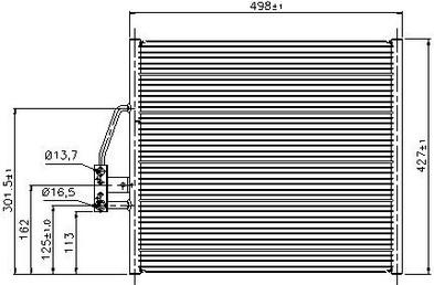 BMW E39 Конденсатор кондиционера (NISSENS) (NRF) (GERI) (см.каталог) на BMW e39 (БМВ е39) - цена, наличие, описание